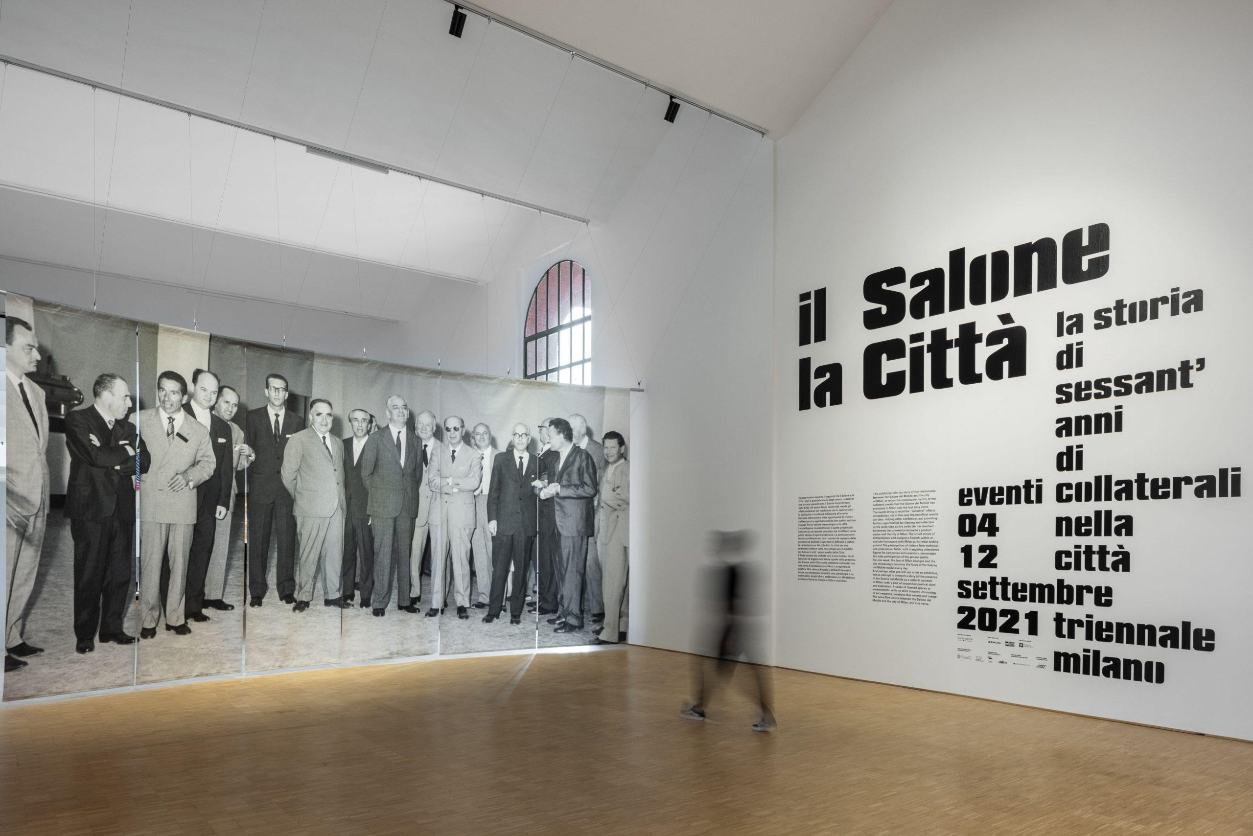 il Salone / la Città alla Triennale